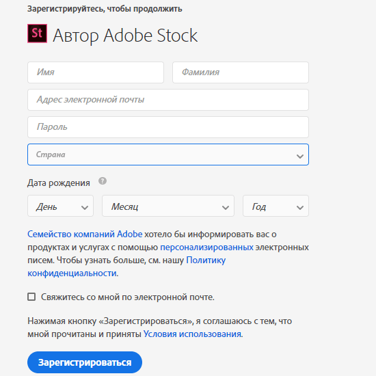 adobe-stock-02.png
